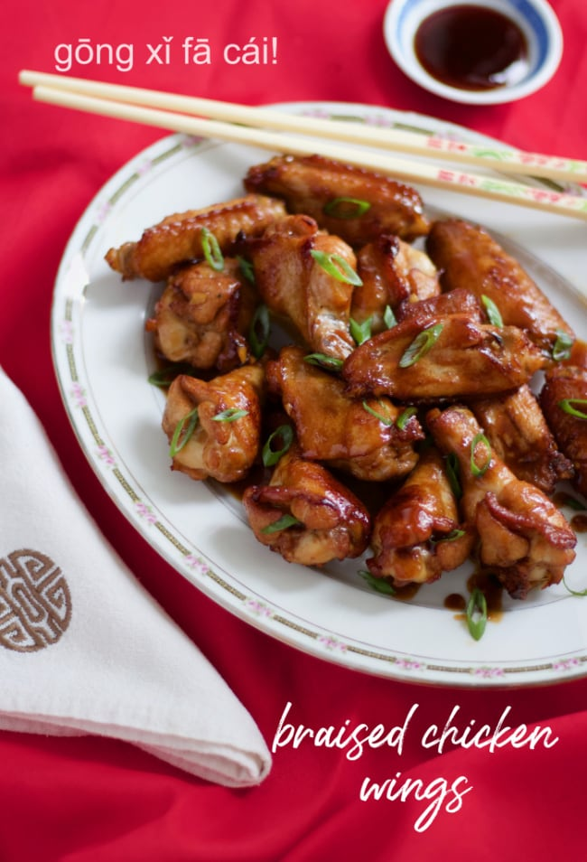 braised chicken wings Chinese style